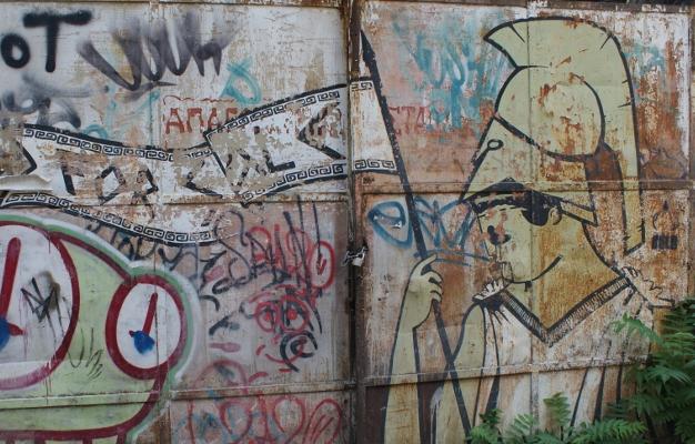 Athènes_2012_2
